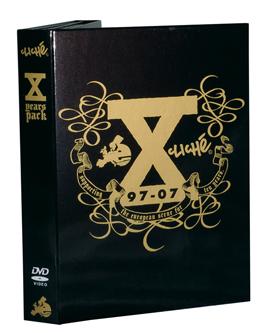 dvd-pack.jpg