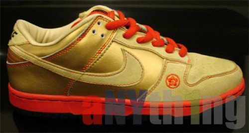 nike-dunk-lucky-money-4.jpg