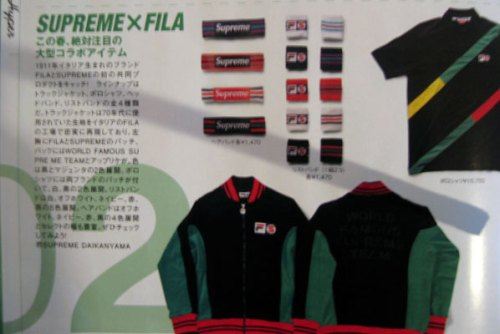 supreme-fila-jacket-polo.jpg