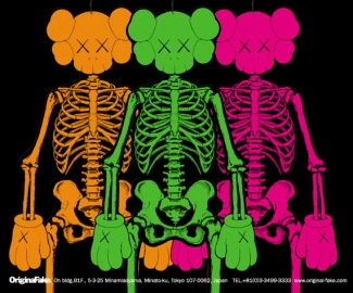 original-fake-kaws-companion-skeleton.jpg