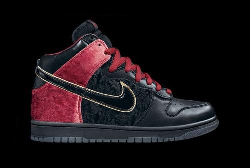 nike-sb-07-nov-sneakers-1.jpg