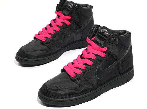 nike-sportswear-dunk-vandal-high-1