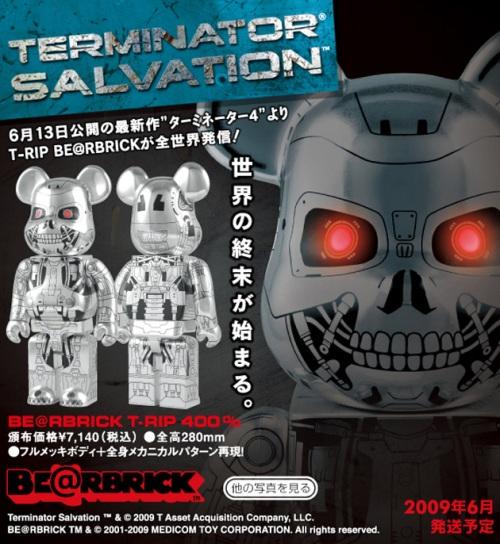 terminator-medicom-bearbrick-toy-2